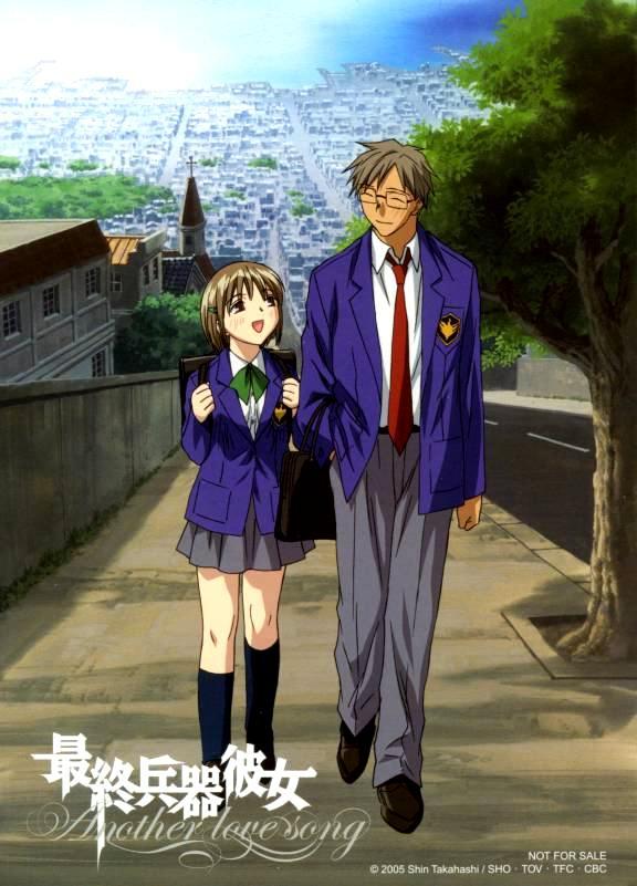 Uniformes escolares Saikano