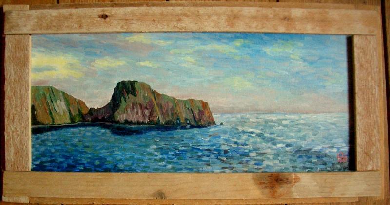 Fair Isle: Art Gallery