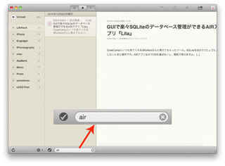 Reeder for Mac Draft 3