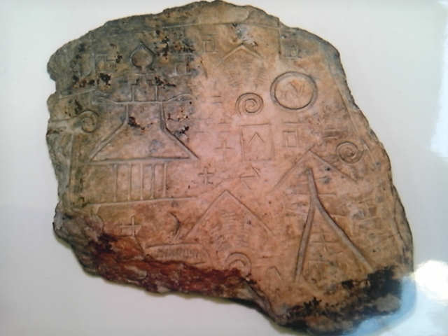 Rosetta Stone Elevation Error : Error rosetta stone wowkeyword