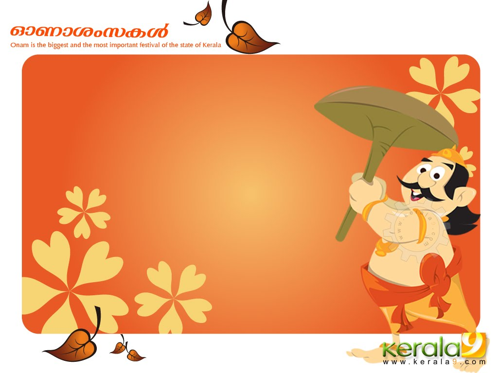 Pic New Posts Onam Wallpaper Photo