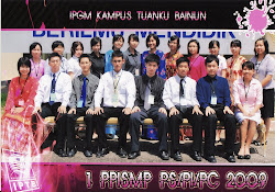 Gambar Kelas 2009
