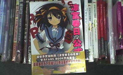 suzumiya haruhi light novel pdf