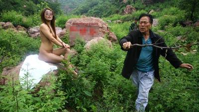 Her. md nudist events asian slut