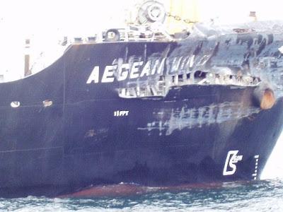 Μπλεγμένο και σε άλλη ναυτική τραγωδία το Aegean Wind Aegean+wind+1