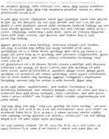 tamil stories
