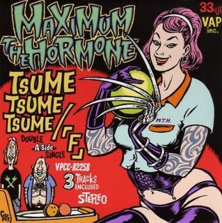 Maximum The Hormone   Discography [Metal Legions com] preview 1