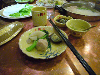 beijing hot pot