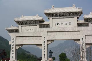 Shaolin Temple Scenic View