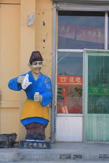 Mongolian Chinese Statue