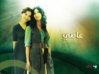 Dafne i Asi u turskoj TV serija Asi download besplatne pozadine slike za mobitele