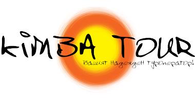 KIMBA TOUR