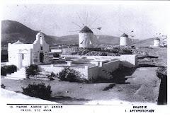 Ο λόφος της Αγίας Άννας το 1948