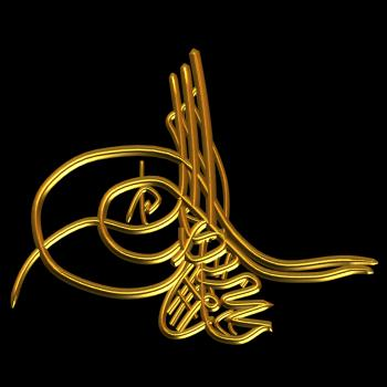 Sultan Birinci Mahmud * Tuğra Metni: Mahmud han bin Mustafa el-muzaffer daima