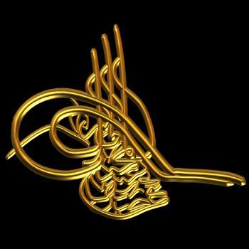 Sultan İkinci Abdülhamid * Tuğra Metni: Abdulhamid han bin Abdülmecid el-muzaffer daima (el-gazi)