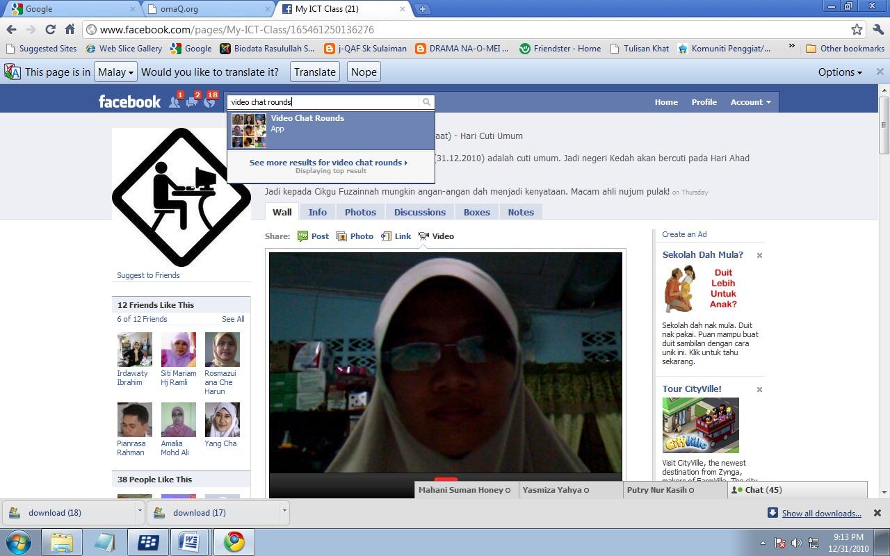 Kalam Jamil Fi Lhob Facebook