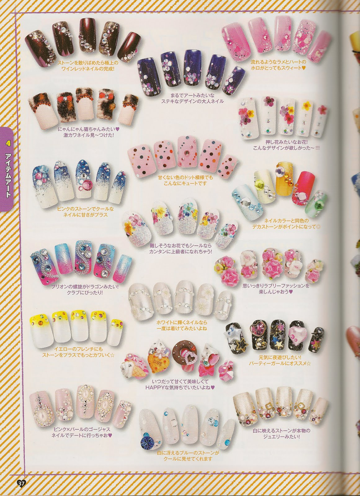 My little world of polish by Lily Nail: japanese nail art magazine
