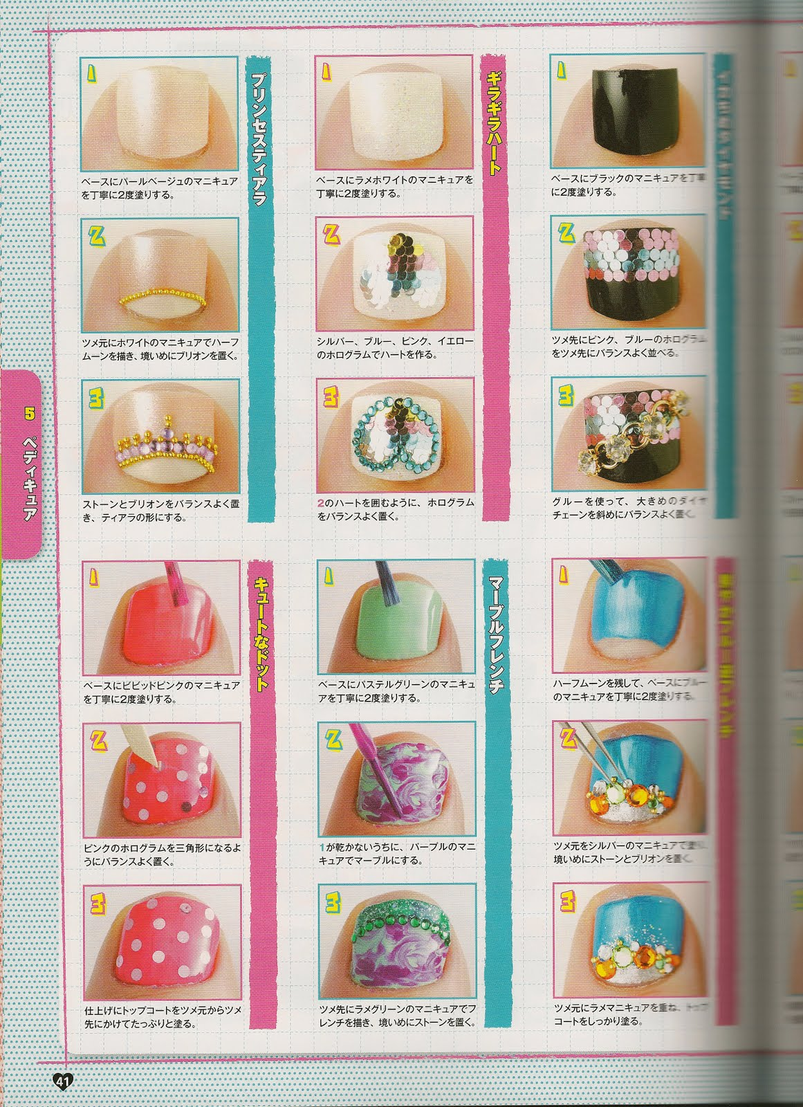 Nail Art Magazine | Nail Art Designs