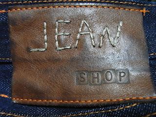 jeanshop classic