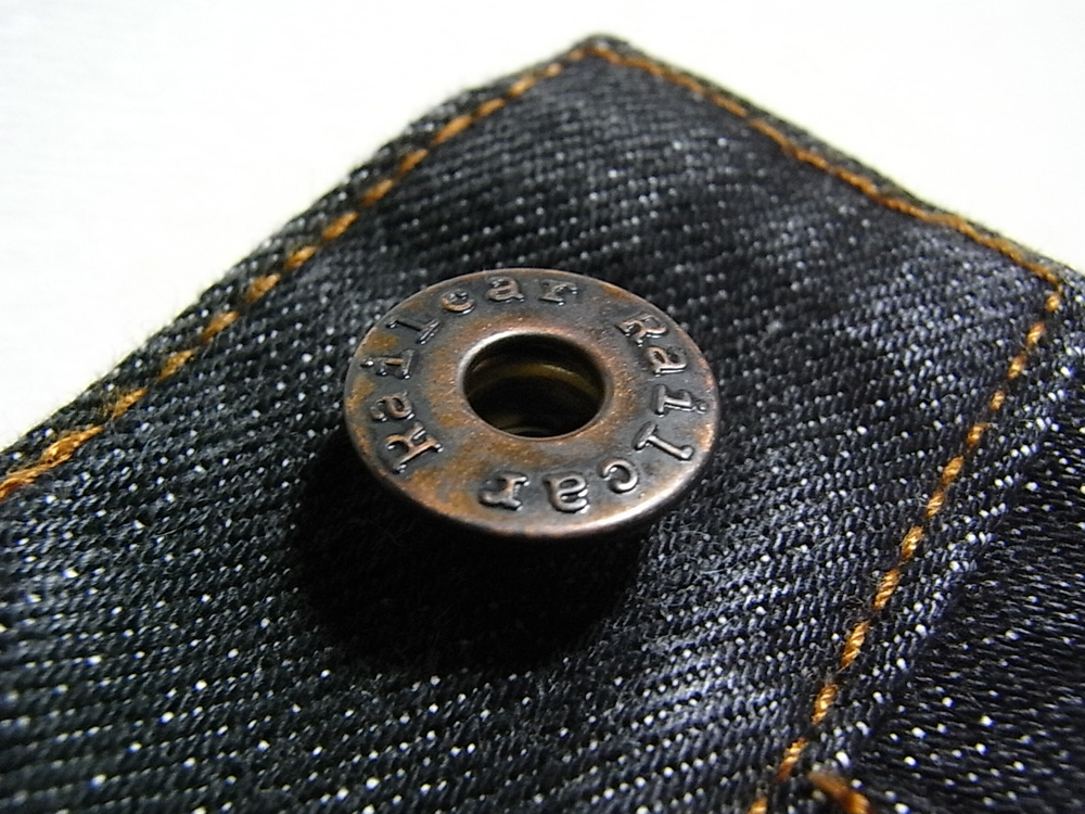 railcar fine goods waist button