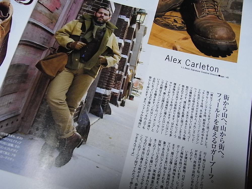 alex caleton