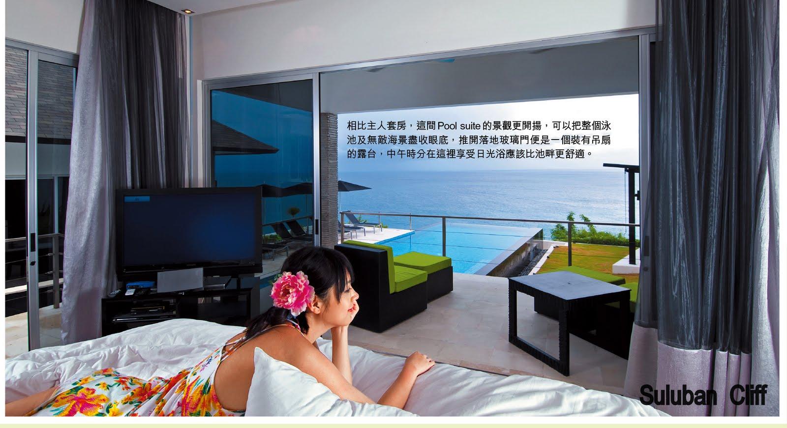 巴厘岛海景度假屋。