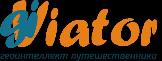 Блог giViator.com | Разумный сервис планирования путешествия