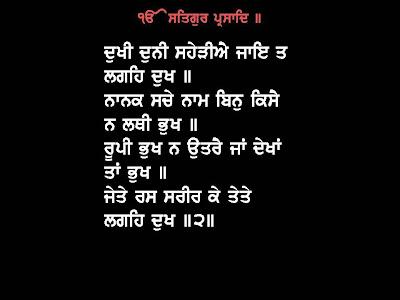 sikhism language quotes quotesgram