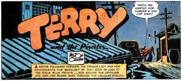 Terry strip 40-1