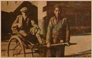 Palle in Manchuria