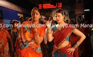 Telugu Ammayi Movie,Entertainment