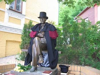 День рождения М.Булгакова 2009 год