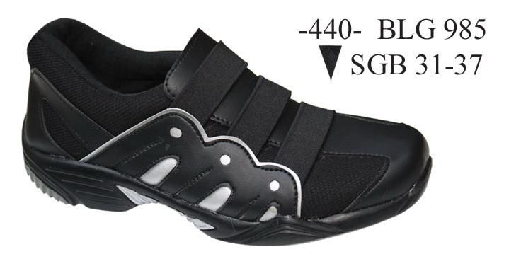 Sepatu Anak Model 440B