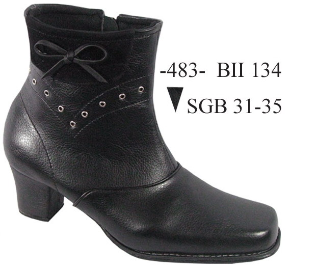 Sepatu Anak Model 483B