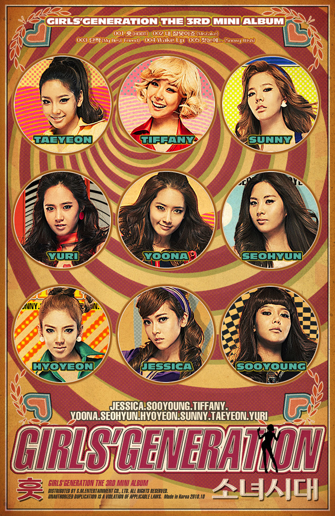 "girls generation hoot cover. Girls#39; Generation#39;s ""Hoot"""