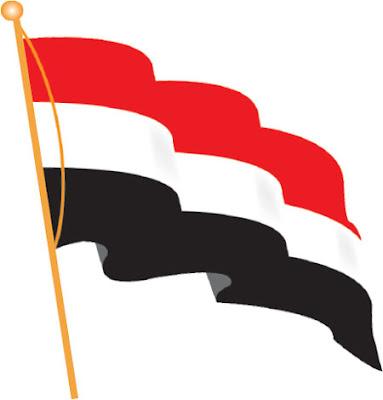اليمن - Magazine cover