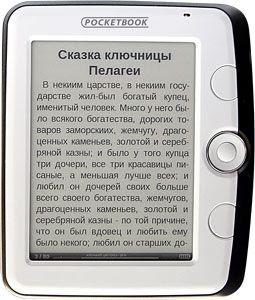 Czytnik e-booków PocketBook 360°