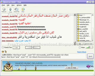 chat room in yahoo messenger 9