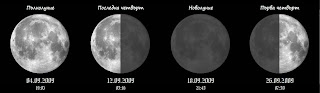 moon-09-09