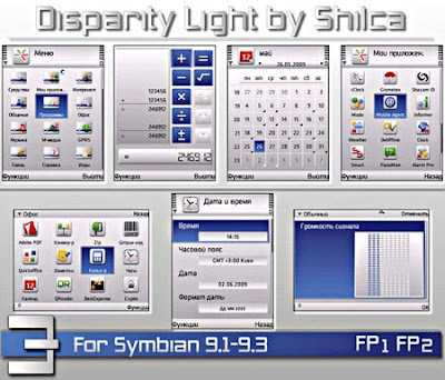 Disparity Light V2 by Shilca –s60v3 Themes