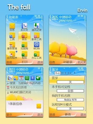 The Fall Symbian Theme For Nokia Fp1,Fp2,Eseries Phones