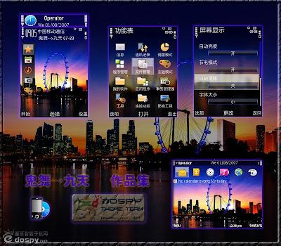 Vitas Nokia s60 3rd theme