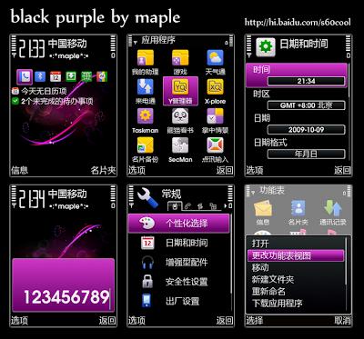 black purple by maple