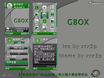 gbox by xrx3p s60 theme
