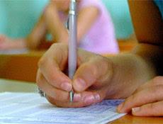 2009 sbs sonuçları açıklandı asosyalbebe.com