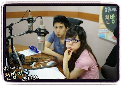 [[Sungmin Home]] บ้านของกระต่าย *0* - Page 4 Adry20