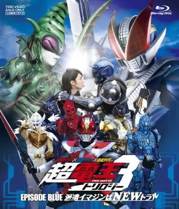 (K.R.S.S vietsub) Movie Kamen Rider Den-o-3-blue