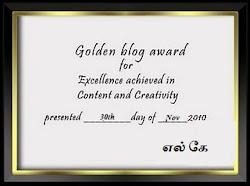 சகோ LK கொடுத்த விருது