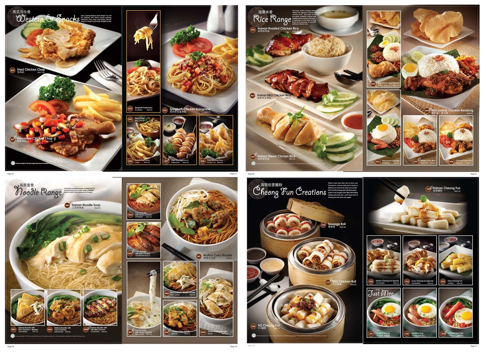 Menu Design Ideas menu design ideas restaurant Learn More At 1bpblogspotcom