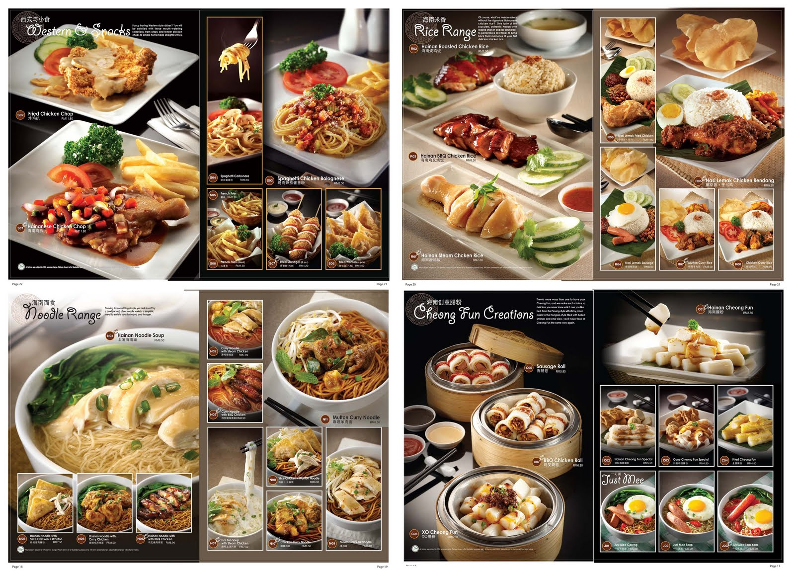 designs restaurant menu menu delicious 1600 1165 forward hainanese